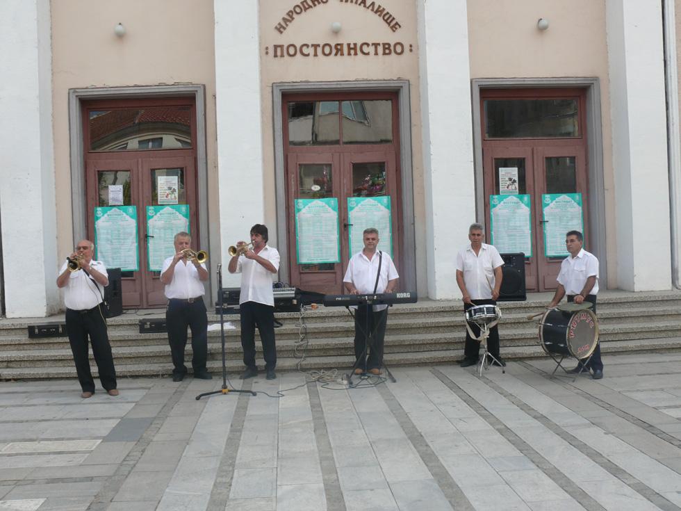 Оркестър Ритмус - Естраден Оркестър На Комитета За Телевизия И Радио ЕОБРТ Леткис / В танца те познах